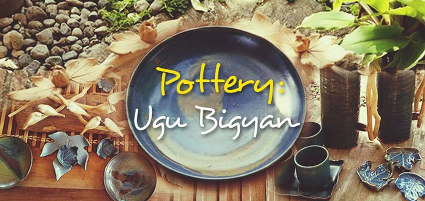 Das Handwerk des Ugu Bigyan