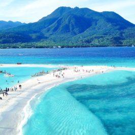 PHILIPPINEN REISEN BLOG - REISEZIELE : White Island Camiguin