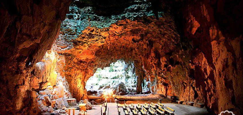 REISEZIELE: Callao Höhle